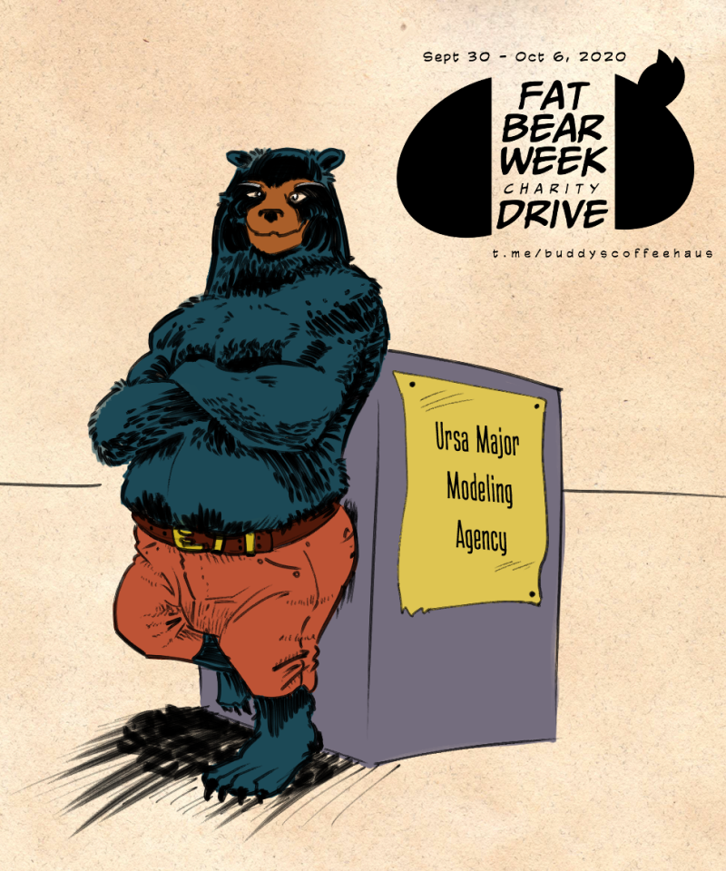 Hugo is a black bear wearing brown slacks. He is leaning against a pillar with a poster that reads